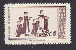 PRC, Scott #152, Mint Hinged, Lady Attendants, Issued 1952