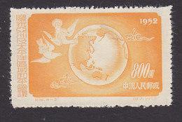 PRC, Scott #169, Mint Hinged, Doves And Globe, Issued 1952 - 1949 - ... République Populaire