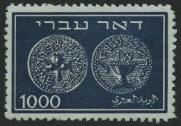ISRAEL 9 (*), 1948, 1000 Pr. Alte Münzen, Ohne Gummi Sonst Pracht, Mi. 360.-
