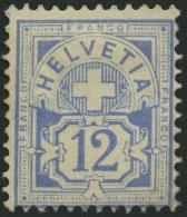 SCHWEIZ BUNDESPOST 48 *, 1882, 12 C. Lebhaftultramarin, Falzreste, Pracht, Mi. 240.-