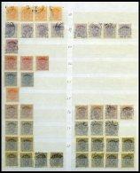 DIENSTMARKEN O,*,** , 1910-1917, Kleine Partie Wappenzeichung, Pracht, Mi. 300.-