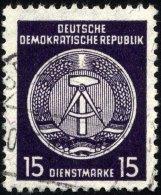 DIENSTMARKEN A D 31PFIIa O, 1956, 15 Pf. Schwarzgrauviolett Mit Abart Offener Zirkelkopf, Geschlossener Schenkel, Pracht