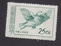 PRC, Scott #187, Mint Hinged, Dove, Issued 1953 - 1949 - ... République Populaire