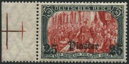 DP TÜRKEI 47b **, 1908, 25 Pia. Auf 5 M., Mit Wz., Karmin Quarzend, Postfrisch, Pracht, Mi. 100.-
