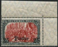 DP TÜRKEI 47b **, 1908, 25 Pia. Auf 5 M., Mit Wz., Karmin Quarzend, Obere Rechte Bogenecke, Postfrisch, Pracht, Mi.