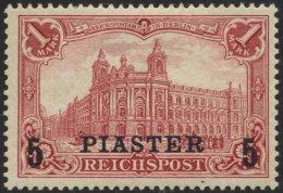 DP TÜRKEI 20II *, 1903, 5 PIA. Auf 1 M., Aufdruck Type II, Falzreste, Pracht, Mi. 180.-