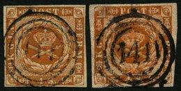 SCHLESWIG-HOLSTEIN DK 4,7 O, 141 (CREMPE) Auf 4 S. Punktiert Und Liniert, 2 Werte Feinst (kleine Mängel)