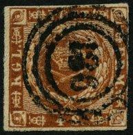 SCHLESWIG-HOLSTEIN DK 7 O, 136 (AHRENSBURG) Auf 4 S. Liniert, Feinst (kleine Mängel)