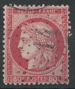 Lot N°34917  N°57, Oblit étoile Chiffrée 14 De PARIS (R. De Strasbourg)