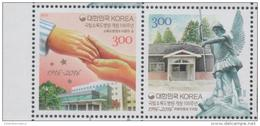 SOUTH KOREA, 2016, MNH,NATIONAL HOSPITAL,2v