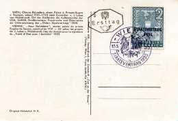 ÖSTERREICH FDC 1955 (Ank1026) Auf Ak WIEN, Oberes Belvedere