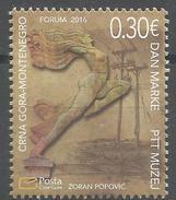 CG 2016-19 STAMPS DAY, CRNA GORA MONTENEGRO, 1 X 1v, MNH - Montenegro