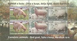 KOS 2017-02 SHEEPS, KOSOVO, S/S, MNH