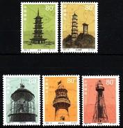 China, VR 2002  MiNr. 3353/ 3357   **/ Mnh ;  Leuchttürme