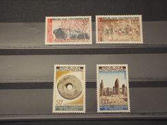 CENTRALFRICAINE - 1967 PREISTORIA  4 VALORI - NUOVI(++)