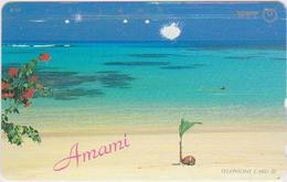 JAPAN - BALKEN CARDS - 391-218 - AMAMI - Japan