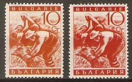 BULGARIE    -    1938 .  Y&T N° 299 à 300 *.   Moissonneurs - Neufs