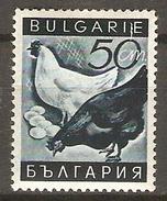 BULGARIE    -    1938 .   Y&T N° 305 *.  Poules - Neufs