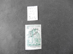 Monaco  : Préoblitéré  :timbre Neuf   N°2 - Préoblitérés