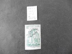 Monaco  : Préoblitéré  :timbre Neuf   N°2 - Monaco