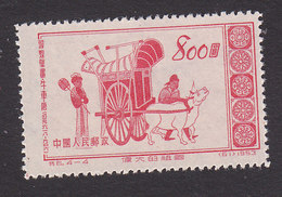 PRC, Scott #193, Mint Hinged, Ox Drawn Palanquin, Issued 1953 - Unused Stamps