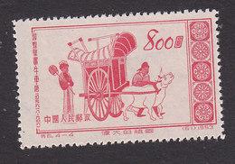PRC, Scott #193, Mint Hinged, Ox Drawn Palanquin, Issued 1953