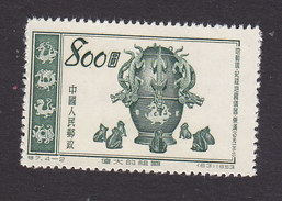 PRC, Scott #190, Mint Hinged, Gromm, Issued 1953