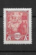 1928 MNH USSR Postfris**
