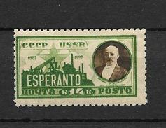 1927 MNH USSR Postfris**