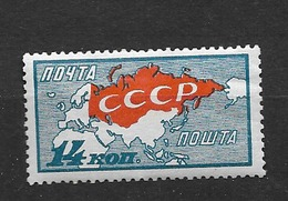 1927 MH USSR