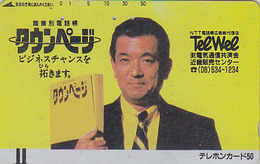 Télécarte Ancienne Japon / 110-1742 - Pub Telephone TELWEL - Japan Front Bar Phonecard / A - Téléphones