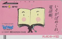 Télécarte Ancienne Japon / 110-5239 - Pub Telephone TELWEL - Japan Front Bar Phonecard / A - Téléphones