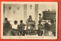 IAM-26  Afrique Ecole Catholique Indigène Au Congo. Cachet Paris 1937 Pour Roma. - Missions