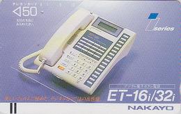 Télécarte Ancienne Japon / 110-7087 - TELEPHONE - Japan Front Bar Phonecard / A - TELEFON Balken TK - Téléphones