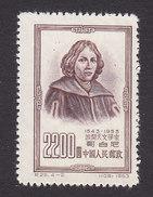 PRC, Scott #205, Mint Hinged, Copernicus, Issued 1953