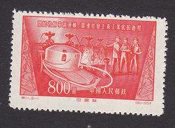 PRC, Scott #236, Mint Hinged, Heavy Machinery, Issued 1954