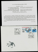 154-SLOVAKIA-FDC 19th World Winter Universiada, 4th EYOD ,Poprad Tatry, Ski, Young The Olympians 10.000 Pcs 1999