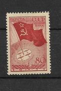 1938 MH USSR - 1923-1991 USSR