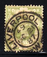 Great Britain Used #122 1sh Victoria SON Cancel: Liverpool OC 21 87