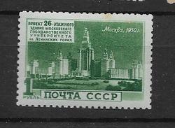 1950 MH USSR