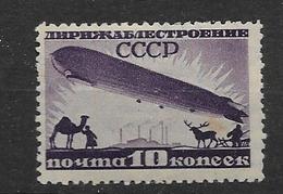 1931 MNH USSR Postfris**