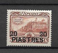 1913 MNH Levant Postfris**