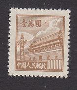 PRC, Scott #20, Mint Hinged, Gate Of Heavenly Peace, Issued 1950 - 1949 - ... République Populaire