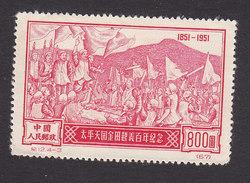 PRC, Scott #125 Reprint, Mint Hinged, Peasant Uprising, Issued 1951