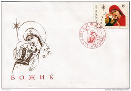 Macedonia 1995 Christmas, Religion, Christianity FDC