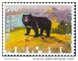 Sc#2869d 1992 Endangered Mammal Stamp-Black Bear Fauna Mount