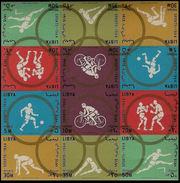 LIBYA 1964. Olympics Tokyo. IMPERF 12-BLOCK .[non Dentelé,Geschnitten,no Dentado,non Dentellato]