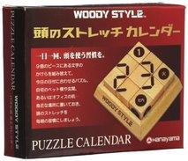 Puzzle Calendar ( Hanayama ) - Group Games, Parlour Games