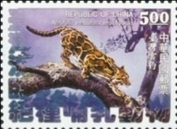 Sc#2869c 1992 Endangered Mammal Stamp-Leopard Fauna Forest