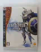 PS3 Japanese : Shirokishi Monogatari: Inishie No Kodou BCJS-30030 - Sony PlayStation